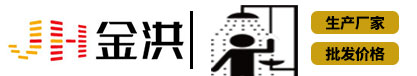洗眼器批发生产厂家价格-【金洪】